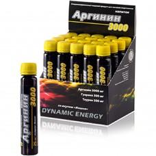 АРГИНИН 3000 Спортивные технологии 20 амп по 25 мл