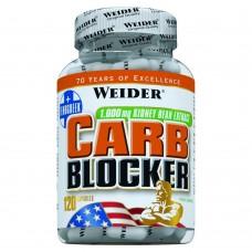 Жиросжигатель Weider Carb Blocker 120 капс