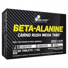 Анаболический комплекс Olimp BETA-ALANINE CARNO RUSH MEGA TABS 80 таб